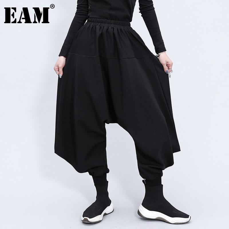 [EAM] High Elastic Waist Black Irregular Long Wide Leg Trousers New Loose Fit Pants Women Fashion Tide Spring Autumn 2020 1Z328