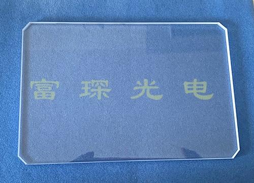 Placa da janela do beamsplitter 50/50 131*94.5*1.1mm