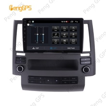 2 Din Stereo Android 8.1 for Infiniti FX35 FX45 2003-2006 GPS Navigation Car CD DVD Player Radio Multimedia Multimedia 4K Unit
