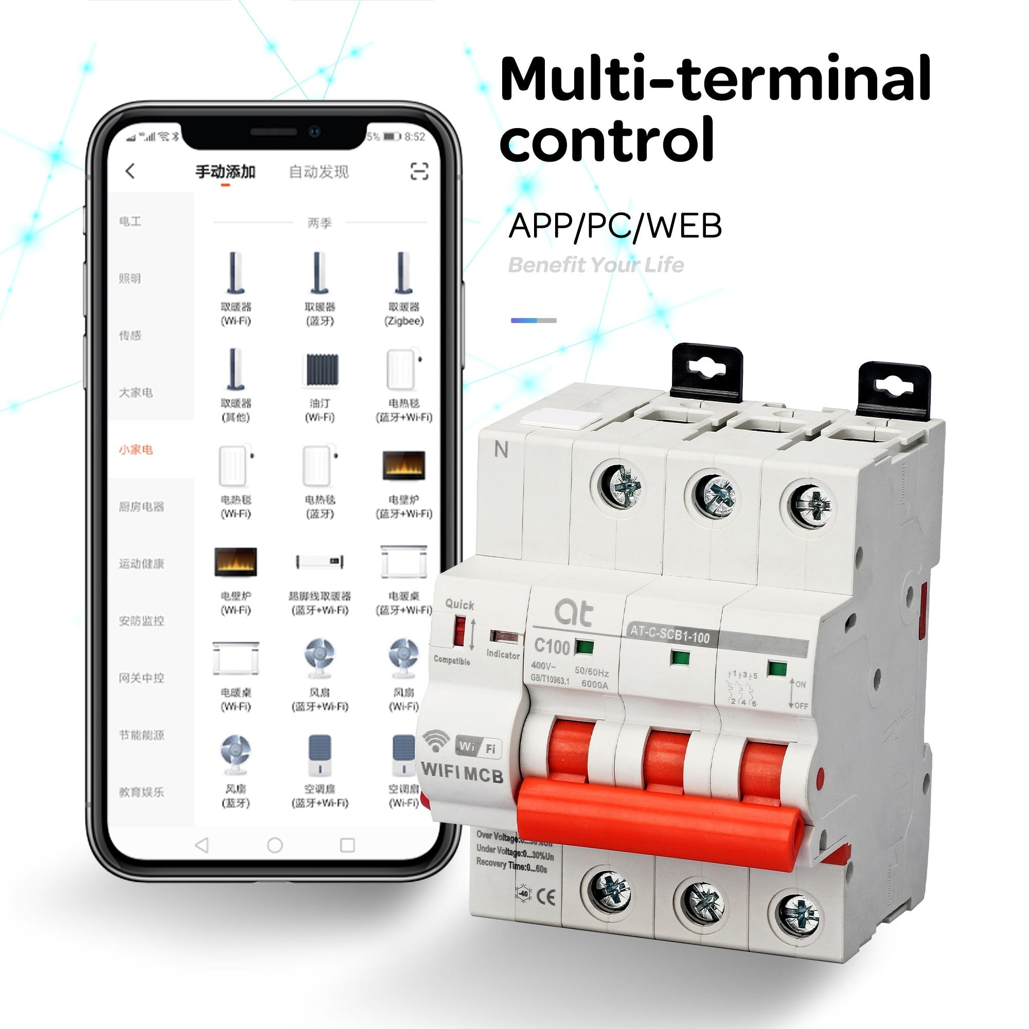 Smart Life(tuya) app WiFi الذكية قطاع دارة الموقت التحكم عن بعد لاسلكي ذكي مفتاح ذكي التلقائي