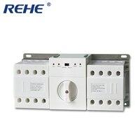 HOT sale RH-ATSQ1 63A Automatic transfer switch 2poles