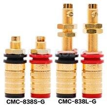 Terminal Audio hifi fièvre grade CMC 838S-G 838L-G longue borne banane femelle prise pur cuivre plaqué or haut-parleur terminal