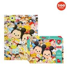500 조각 디즈니 영화 Tsum 냉동 Mulan 코코 토이 스토리 퍼즐 액션 피규어 장난감 발달 선물 퍼즐 아이들을위한