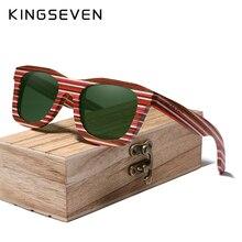 KINGSEVEN 2020 Handgemachte Polarisierte Sonnenbrille Frauen Männer Layered Skateboard Holzrahmen P