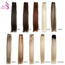Tissage en lot Remy lisse européen Balayage   Couleur ombré nordique, 18 à 26 pouces, Real Beauty, Extensions de cheveux, 613//