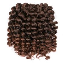 Curly Twist Black Crochet braids hair 75g/Pack 8 inch 20 Strands/pcs Synthetic Ombre Braiding Hair E