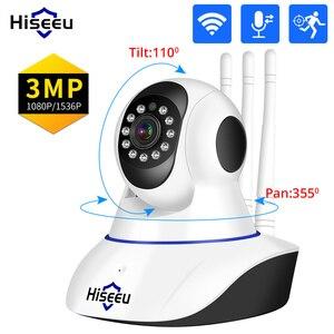 1536P 1080P IP Camera WIFI Wireless Smart Home Security Camera Surveillance 2-Way Audio CCTV Pets HD Camera 2mp Baby Monitor