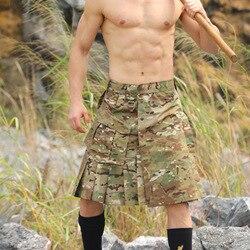 Тактическая юбка???? (шотландцы на месте)