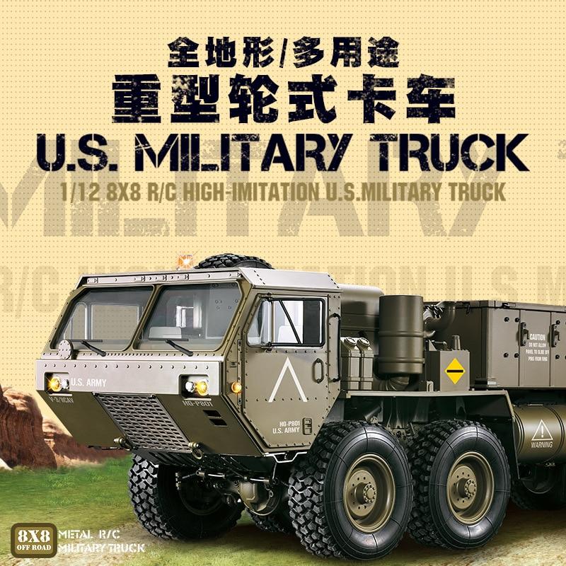 شاحنة محاكاة بطاقة عسكرية ، موديل 1/12 ، 8 عجلات ، بطاقة عسكرية ، جرار ، موديل 801rc ، جهاز تحكم عن بعد