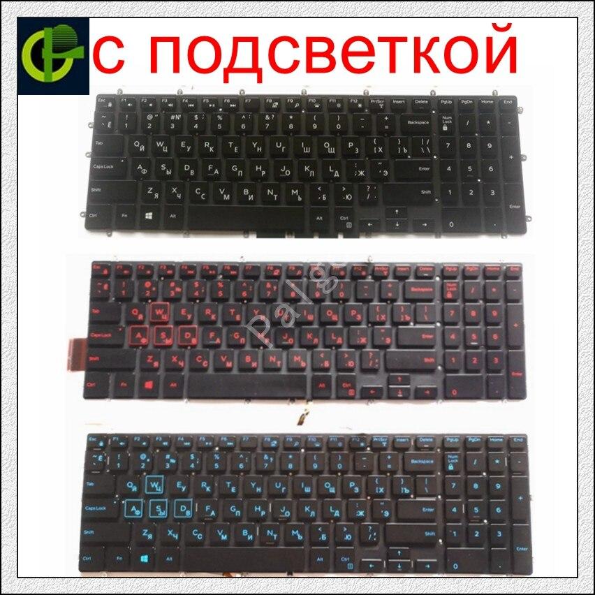 الروسية الخلفية لوحة مفاتيح Dell P66F P66F001 P72F P72F002 P75F P75F002 P75F003 P82F P75F001 P75F005 P75F006 P89F 001 RU