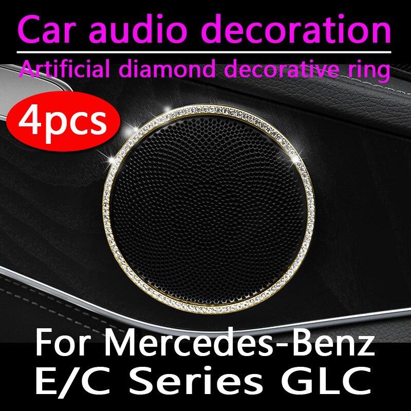 Украшение автомобильной аудиосистемы, круговое искусственное кольцо Siamond для внутренней отделки, модификация интерьера для Mercedes-Benz E/C/GLC, дв...
