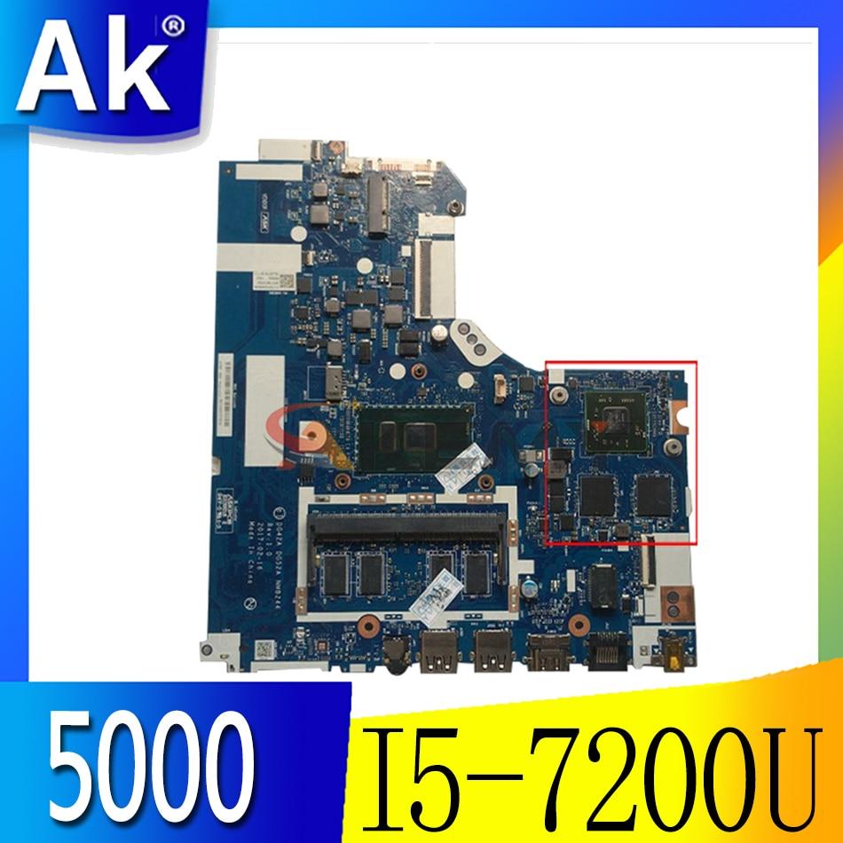 Akemy DAG42A DAG52 NMB244 لينوفو Xiaoxinchao 5000 دفتر اللوحة CPU I5 7200U 4G RAM DDR4 100% اختبار العمل