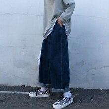 Dark Blue Jeans Loose Straight-Leg Wide-Leg Pants Internet Celebrity Same Style Retro Japanese Versa