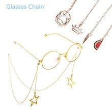 1 pieza de cadena de gafas de sol de Color dorado Cadena de gafas de sol de moda Mini corona colgante Cordón de anteojos colgante de cuerda joyería