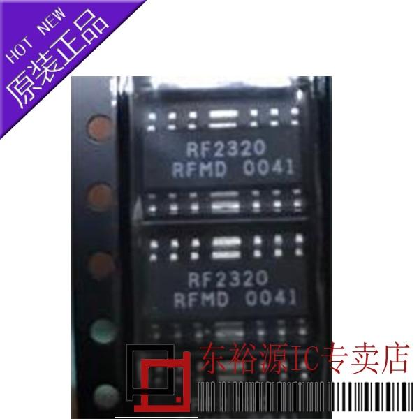 شحن مجاني RF2360 RF2360TR SOP 10 قطعة