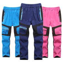 Children Hinking Pants Summer Quick Dry Kids Trekking Fishing Camping Climb Run Trousers For Boys Girls 110-160CM Dwq648