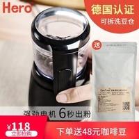Hero Bean Mill Electric Coffee Bean Mill Grinder