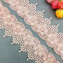 2 Yard rose Sequin ruban prune fleurs perle dentelle passementerie rubans perlé dentelle tissu brodé couture robe de mariée