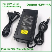 42V 4A Smart Battery Charger for 10Series 36V 37V Li-ion e-bike Electric Bicycle Battery Charger DC