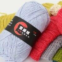 3pcs xuelan wool yarn mohair wool coarse cotton yarn baby hat scarf sweater wholesale crochet yarn knitting
