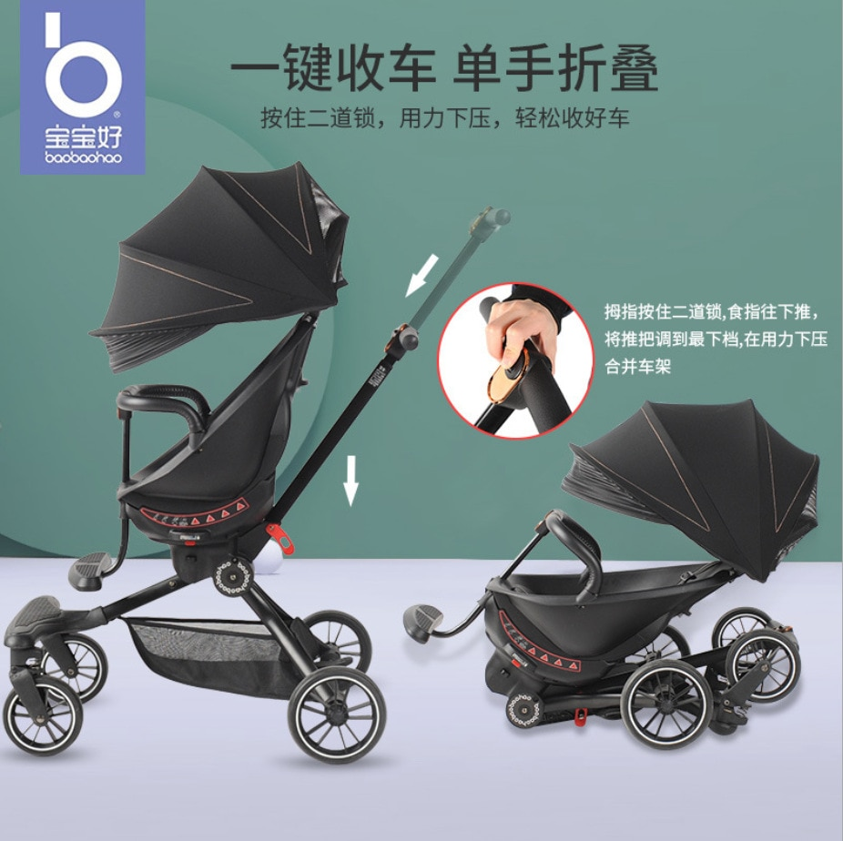 Baby Hao V8 Baby Walker Artifact Folding Baby Stroller Can Sit Recumbent Portable Two-way High Landscape Baby Walker Artifact enlarge