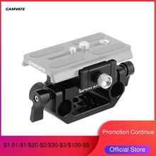CAMVATE камера Manfrotto быстросъемный адаптер Базовая пластина с 15 мм двойным стержнем зажимное основание для DSLR камера клетка Риг система поддержки