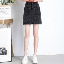 High Waist Black Denim Skirt Women Slim Casual Plus Size Short Jean Skirt Office Lady Elegant Chic Sexy Mini Bodycon Skirt 1620