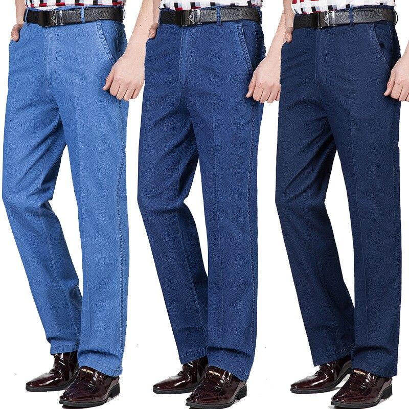 Мужские джинсы с высокой талией, эластичные однотонные прямые мешковатые джинсы, мужские деловые повседневные широкие джинсы, мужские брюк...