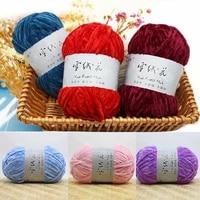 1pc woolen thread soft sweater material durable scarf accessories stylish warm woolen thread skin friendly knitted accessories