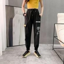 Kpop Bangtan Boys Pants Women Sweatpants Harajuku Cargo Pants Streetwear Jungkook Suga Jin Pants Korean Style Men Women Pants