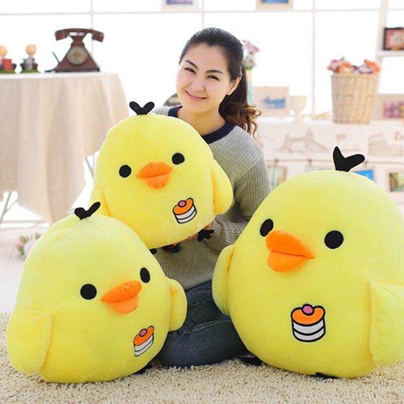 Pequeña figurita de pollo amarillo pollo graso grande pollo amarillo lindo juguete de felpa almohada hogar dormitorio TB venta