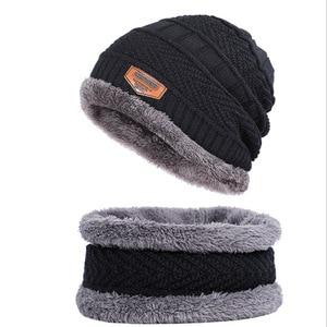 2019 winter men's hat winter letter label velvet thick men and women knit hat outdoor warm thickening casual design men's peas
