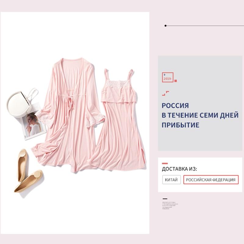 2Pcs/Set Pregnancy Maternity Pajamas Sleepwear Nursing Pregnant Pajamas Breastfeeding Nightgown Elegant Maternity Nursing Dress enlarge