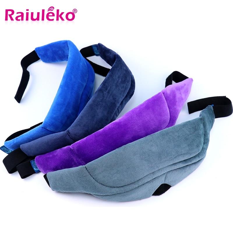 3D Natural Sleep Mask Women Men Blindfold Smooth Portable Eye Mask Eyeshade Travel Sleep Relax Sleeping Eye Cover Shade Eyepatch