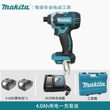 Makita DTD152Z 18V LXT TD152D DTD152 DTD152RME DTD152RFE 대체 DTD146Z 4.0A 배터리 DC18RC 무선 임팩트 드라이버