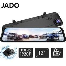 JADO G840S Dash Camera 12 Inch Full Screen Night Car Dvr Camera  1296P Rear 1080P Lens Driving Video