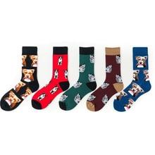 Men Socks Japanese Cotton Skateboard Colorful British Style Streetwear Hip-hop Happy Dog Cartoon Funny Socks For Christmas Gift
