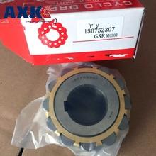 KOYO  overall eccentric bearing high quality 80752904K1