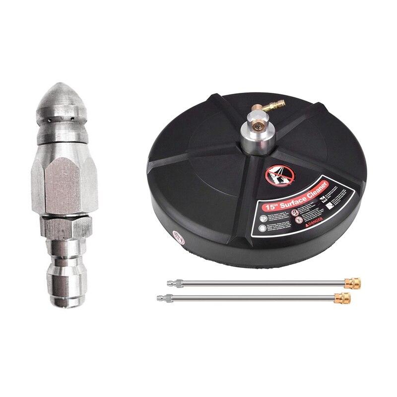 غسالة الضغط فوهة الصرف الصحي و غسالة الضغط منظف أسطح لغسيل الطاقة مع 15 بوصة تمديد مرفق التجزئة