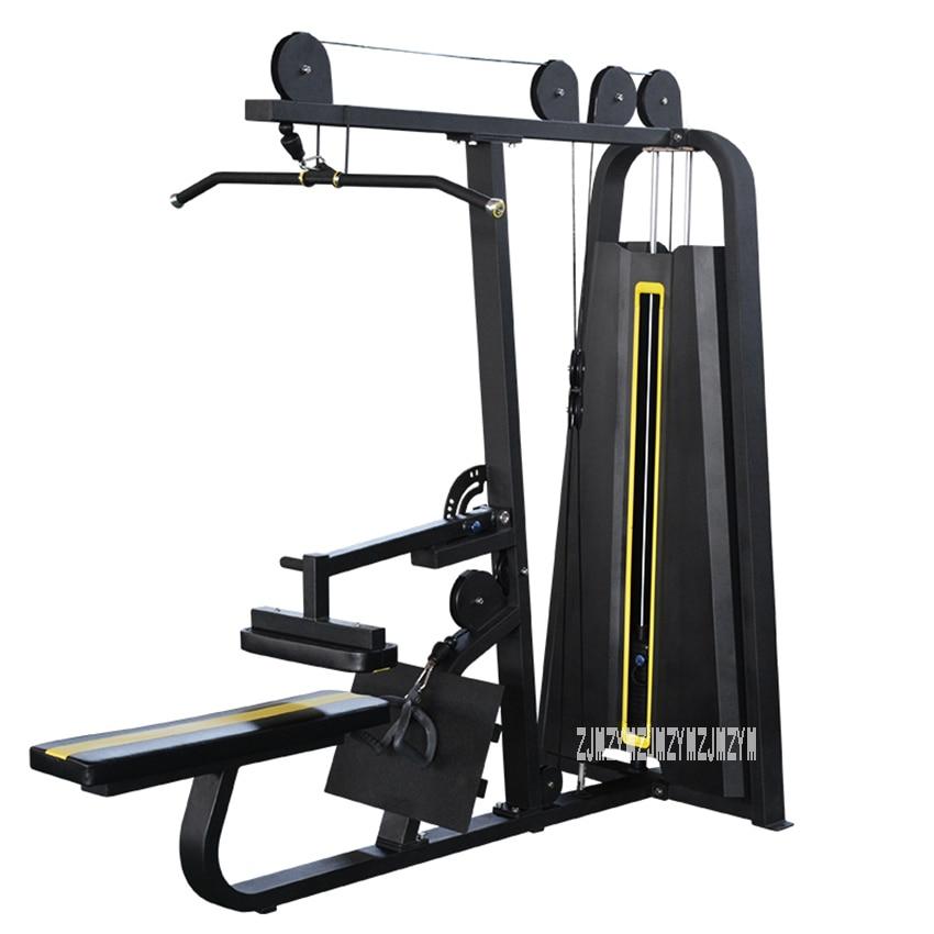 1659 коммерческий тренажер для мышц спины Lat, тренажер Lat Pull Down Row Machine Lat Hamstring Integrated Machine Fitness Equipment