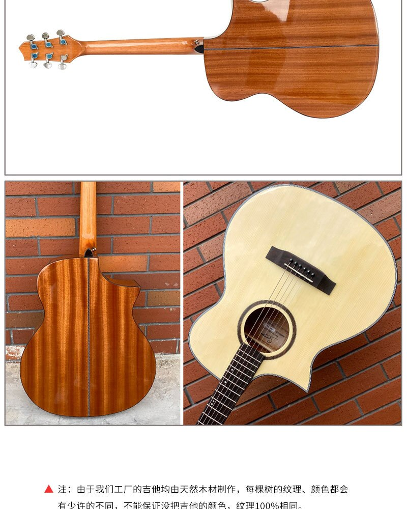 All Solid Wood Guitar Beginners Sapele Left Handed Acoustic Guitar Strings Vintage Chitarra Classica Musical Instruments EH50G enlarge