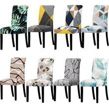 Taille universelle grande couverture de chaise élastique noël pas cher housse de chaise extensible housses de siège pour salle à manger hôtel Banquet maison