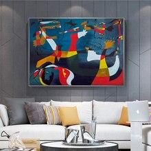 Narodziny świata obrazy na płótnie druk na płótnie słynne wydruki artystyczne na płótnie Joan Miro obrazy na ścianę dekoracje do domu Cuadros