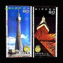 La télévision numérique au japon a utilisé des timbres-poste pour la Collection
