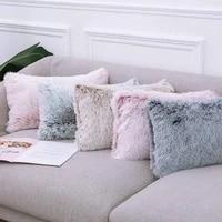 soft gradient long plush pillowcase backrest cushion cover car sofa home decor throw pillow cases
