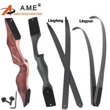 Arc membre tir à larc américain chasse arc prendre vers le bas arc classique main droite couleur noire cadeau flèche repos tir 15 pouces arc poignée d