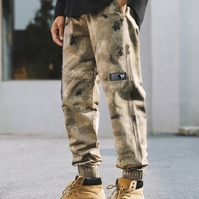Four Seasons New Fashion Casual Cargo Pants Men  Drawstring Zippers Pockets Loose Fit Camouflage Ank