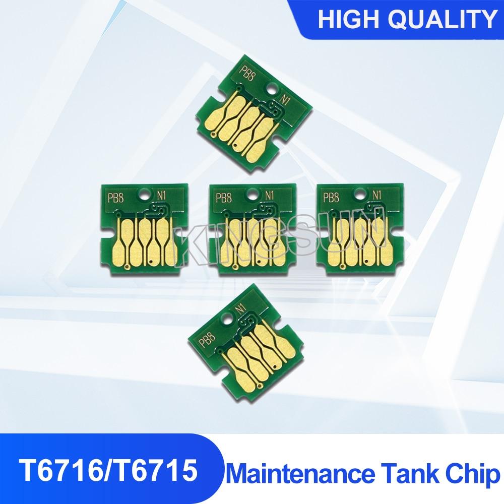 Фото - T6715 Ink Maintenance Tank Chip For EPSON WF-4820 4830 3820 WF4734 4733 4725 4720 4730 4740 4745 EC4030 4020 Waste Ink Tank Chip ocbestjet maintenance tank resetter for