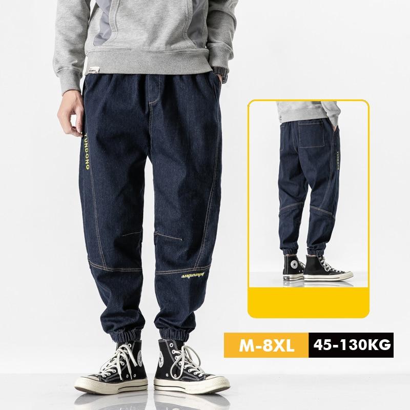 Men Baggy Jeans Loose Streetwear Pants Ankle- Length Black Denim Trousers Hip Hop Joggers Plus Size