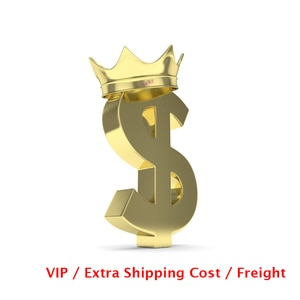 Extra shipping fee / Freight